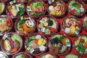 Sample Japanese cuisine at its toughest at Iwasaki Sample Village. Photo / Rob McFarland