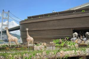 Noah's Ark in Hong Kong, built exactly according to the measurements given to Noah in the Bible, is complete with realistic-looking animals, a museum and gift shop. Photo / Graham Reid