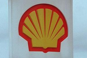 Infratil says it plans to keep the Shell name, if it is successful in buying the company's New Zealand assets