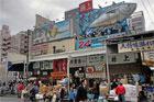 A popular tuna restaurant outside Tsukiji Wholesale Market in Tokyo. Photo / AP