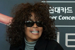 Whitney Houston has postponed the European kick-off of her tour in Paris on doctors' orders. Photo / Getty Images