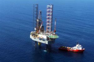 A gas field rig off the Taranaki coast.