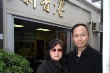 Julia Tan and Wyn Lai are fighting the compulsory purchase order made on their New Lynn business. Photo / Dean Purcell