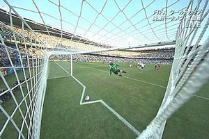 How a Twitter user redrew the goal line after Frank Lampard's strike for England against Germany was disallowed. Photo / Supplied