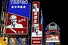 KFC in Shanghai, is one of many China outlets that helped KFC owner Yum! Brands post a 14 per cent first-quarter profit. Photo / Bloomberg