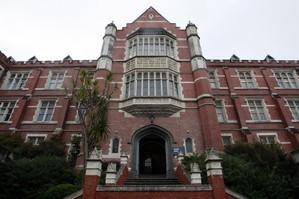 Victoria University. Photo / Anthony Phelps