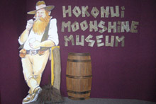 The Hokonui Moonshine Museum. Photo / Supplied