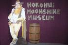 The Hokonui Moonshine Museum. Photo / Supplied