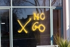 A building in central Christchurch is declared a no go zone after the earthquake. Photo / Simon Baker