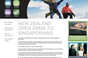 Must try harder: The Immigration NZ website gets the spelling and the grammar wrong. Photo / NZ Herald