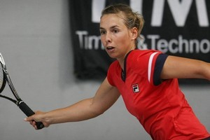 Marina Erakovic. Photo / NZ Herald