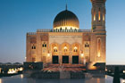 Oman is fast becoming the new face of the Middle East. Photo / Supplied