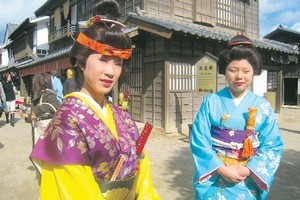 Geishas at Movieland in Kyoto. Photo / Michelle Hewitson