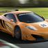 CGI image of the McLaren MP4-12C GT3 car.
