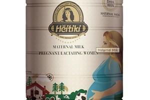 Heitki maternal milk formula. Photo / Supplied