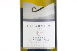 Clearview Reserve Chardonnay, RRP $39 . Photo / Supplied