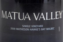 2009 Matua Valley Single Vineyard Malbec $70 cellar door. Photo / Natalie Slade 