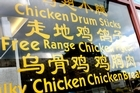 Chinese and English signage on a shop on Auckland's Dominion Road. Photo / Brett Phibbs