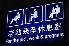 Giving up seats for pregnant women is considered a common courtesy in many parts of the world, but it seems people are less inclined to do so in New Zealand these days. Photo / Thinkstock