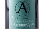 Astrolabe Discovery Kekerengu Coast Marlborough Sauvignon Blanc 2010 $28. Photo / Babiche Martens