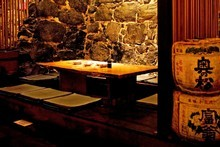 Kura Sake Bar, 315b Queen St, City. Photo / Babiche Martens