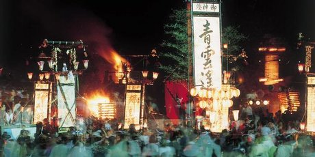 Wajima Taisai is famous for its lantern festival. Photo / Supplied