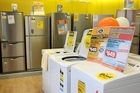 Big household appliances are looking more affordable. Photo / Natalie Slade