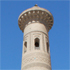 Leaning minaret at the Sayid Sholkobbiy Mosque in the ancient Silk Road town of Khiva, Uzbekistan. Photo / Jim Eagles