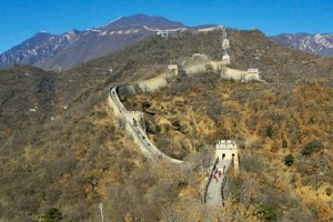 The historic Mutianyu section of the Great Wall. Photo / Duncan Gillies