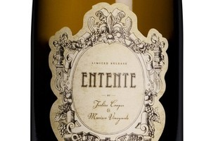 2009 Entente $50. Photo / Supplied