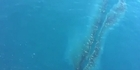 Watch: Raw video: Oil spill from the vessel Rena