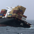 Rena is seen amongst rough seas. Photo / Maritime New Zealand