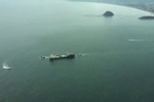 The 133 metre container ship Schelde Trader hit rocks as it was exiting the Tauranga's port