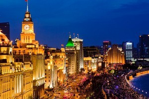 The Bund is Shanghai's most prestigious stretch of real estate. Photo / Supplied