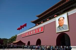 Tiananmen Square. Photo / AP