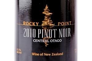 Rocky Point Central Otago Pinot Noir 2010 $28. Photo / Babiche Martens