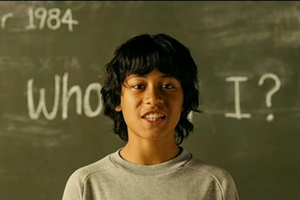 A scene from Taika Waititi's Boy, which has been released in the US.