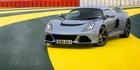 Watch: Lotus Exige S launch