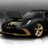 Lotus Exige R GT. Photo / Supplied