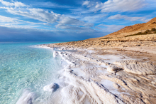 Floating in the dead sea is relaxing, but make sure you don't shave beforehand. Photo / Thinkstock