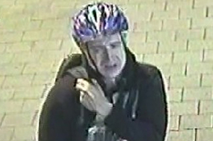 Police are wanting to question this man regarding a series of recent ATM skimming offences. Photo / Supplied