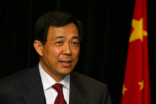 China's Commerce Minister, Bo Xilai. Photo / Paul Estcourt