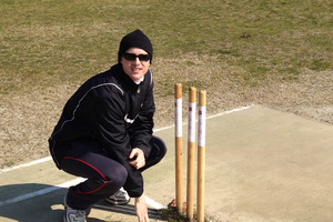 STUMPED: Cricket high performance manager Chris Ferguson with Mt Fuji in the background. Photo / Supplied