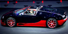 View: 2012 China Motor Show