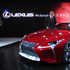 The Lexus LF-LC concept. Photo / AP