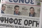 Debt-stricken Greece must hold fresh elections after talks on forming a new government broke up without agreement, prolonging a tortuous crisis which could see Athens exit the troubled eurozone.