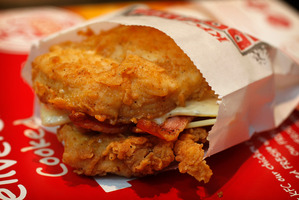 A year after the success of its Double Down burger (pictured) KFC is launching a chicken pie. Photo / Natalie Slade