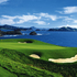 Kauri Cliffs Golf Course and Resort. Photo / Supplied