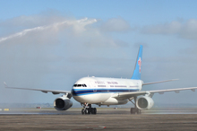 The International Air Transport Association has concerns about China's airport infrastructure investment keeping pace with its booming airline industry. Photo / Natalie Slade