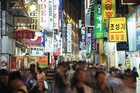 In Seoul - a sprawling city of 11 million people - it's non-stop action on the city's busy streets. Photo / Thinkstock